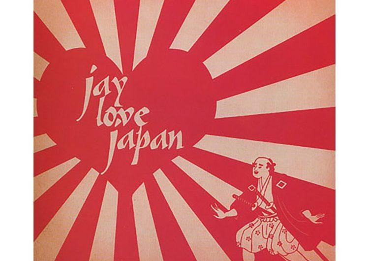 J Dilla – Jay Love Japan