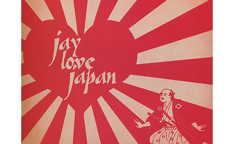 J Dilla – Jay Love Japan