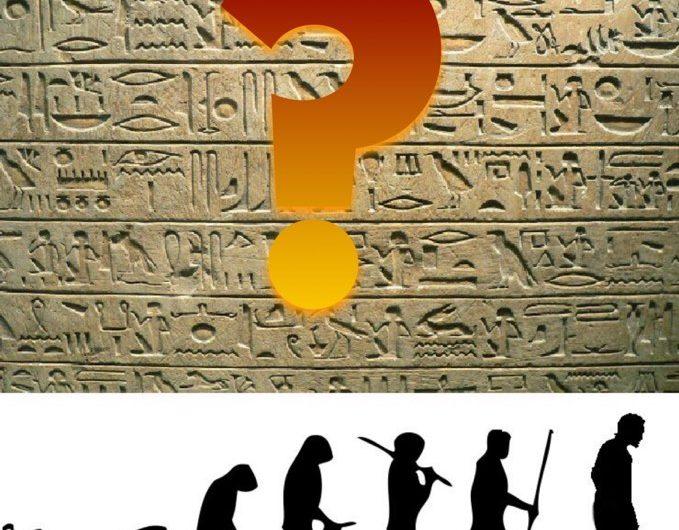 Archaeologist Discovers Hieroglyphics that Predate Del the Funky Homosapien